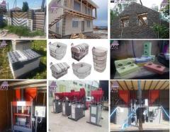 Завод по производству строительного материала: