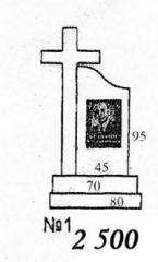 Crucifixions. Rastigniri, monumente funerare,