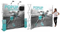 POP UP (Поп ап)