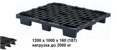 New plastic pallets in Moldova/Padoane noi din
