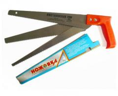 Hacksaw universal with three replaceable cloths