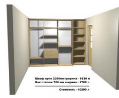 Стандартные шкафы-купе