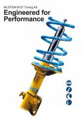 Shock-absorbers gas, oil