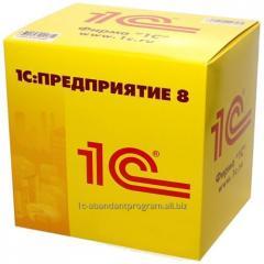 1С:Предприятие 8 Управление компанией для Молдовы