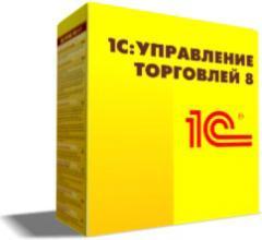 Программа 1C:Предприятие 8 Управление торговлей
