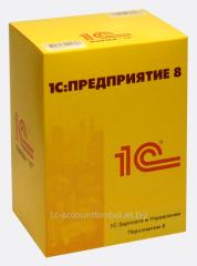1С:Зарплата и Управление Персоналом 8 для Молдовы