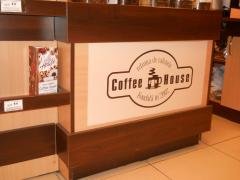 Printed materials of Coffee House
