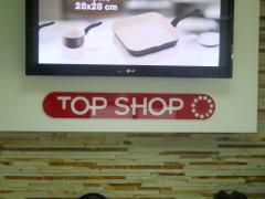 Печатная продукция Top Shop