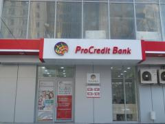Printed materials of ProCredit Bank