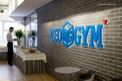 Printed materials of Neogym