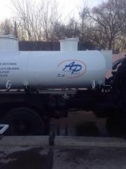 Печатная продукция Brendarea masinelor Arnaut Petrol