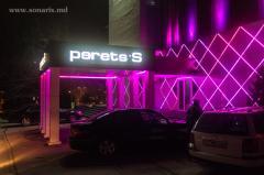Печатная продукция Peret'S sound and karaoke room