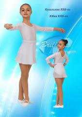 Suit for gymnastics of KBB-01 and YuSh-01