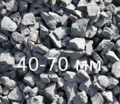 Gravel with fraction 40-70 (Petris cu fractia