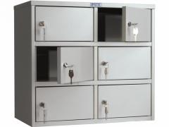 Case for locker rooms the Practician of AMB-45/6