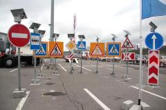Supports for th road signs