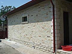 Плитка фасадная из камня, цвет коричневый