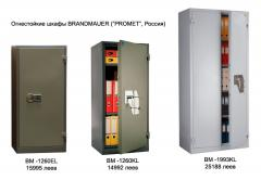 Fire-resistant cases of the safe VALBERG type of
