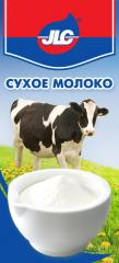 Powdered milk of 1,5% of fat content.