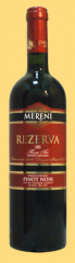 Mereni Rezerva , PINOT NOIR , красное сухое