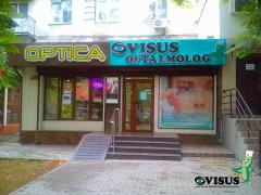"Ophthalmologic office of ""Ovisus"