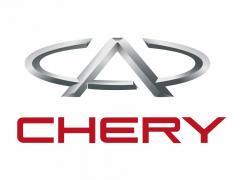 БамперCY04099BAZ задний для автомобиля: CHERY QQ