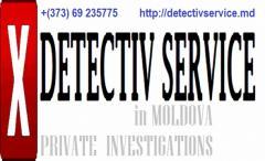Detectiv particular in Chisinau. Servicii de detectiv in Moldova. Детектив.