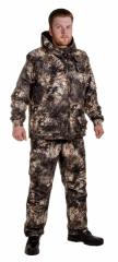 Комплект одежды Войкар