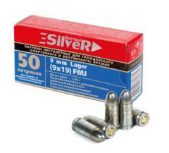 Пистолетные патроны BARNAUL 9mm Luger Silver