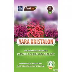 Удобрение Kristalon для балконых растений 20г.