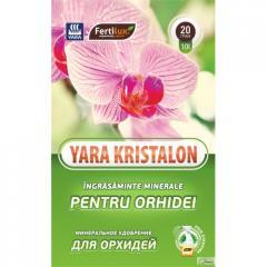Удобрение Kristalon для Орхидей 20г.