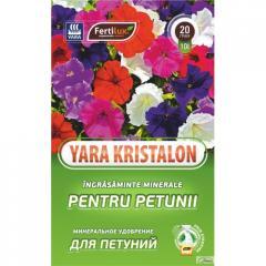 El abono Kristalon para las Petunias 20г.
