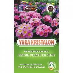 Удобрение Kristalon для цветущих растений 20г.