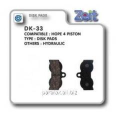 Колодки дисковые Zeit DK-33