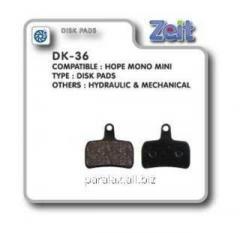 Колодки дисковые Zeit DK-36