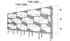 Защитная сетка для стеллажей и поддонов