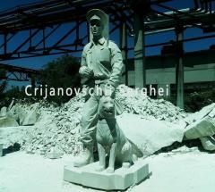 Памятник пограничникам в Штефан Водэ.