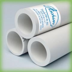 Pipes are polypropylene water