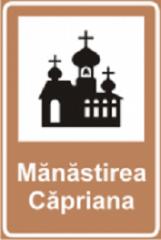 Дорожный знак Туристическая информация 5.81