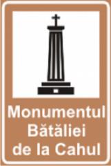Дорожный знак Туристическая информация 5.82