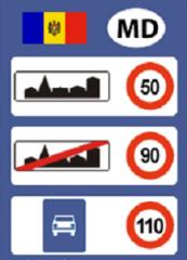 Дорожные знаки изготовление, Информационный знак