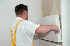 Теплоизоляция для стен материалом YTONG MULTIPOR