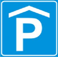 Информационный знак Подземная или надземная