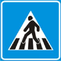 Информационный знак Пешеходный переход 5.50.1 -