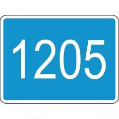 Указательный знак Километровый знак 5.70