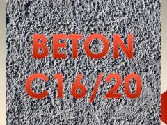 Бетон Beton С16/20 (M250)