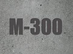 Бетон Beton de marca 300