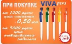 Souvenir pens