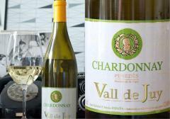 Подарочная карта  Дегустация вин chardonnay от