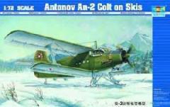 Самолет Ан 2 - пластмасс. модель для склеивания